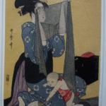 Estampes japonaises à l'Hôtel de Caumont